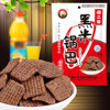 Tasty Chinese Crackers Healthy Chips Rice