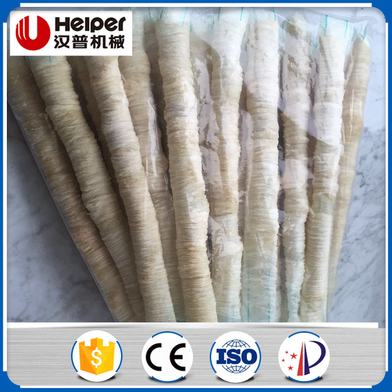 Natural Hog Beef Sausage Zip Tube Casing