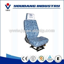The Best and Cheapest luxury truck seat air suspension driver used for seats with CE certificate