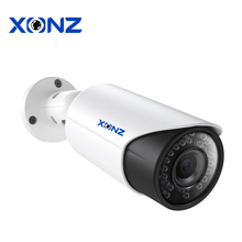 Outdoor Wireless Poe Small Wire free 12mp Low Cost 3g Pir F-series 4mp Elevator Qr Code Scan Zoneminder Ip Camera