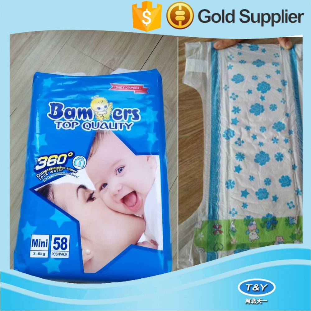 Hot Sale Cheap Disposable Baby Diapers Facory in China