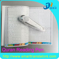 digital quran pen reader for M9 with MP3 function