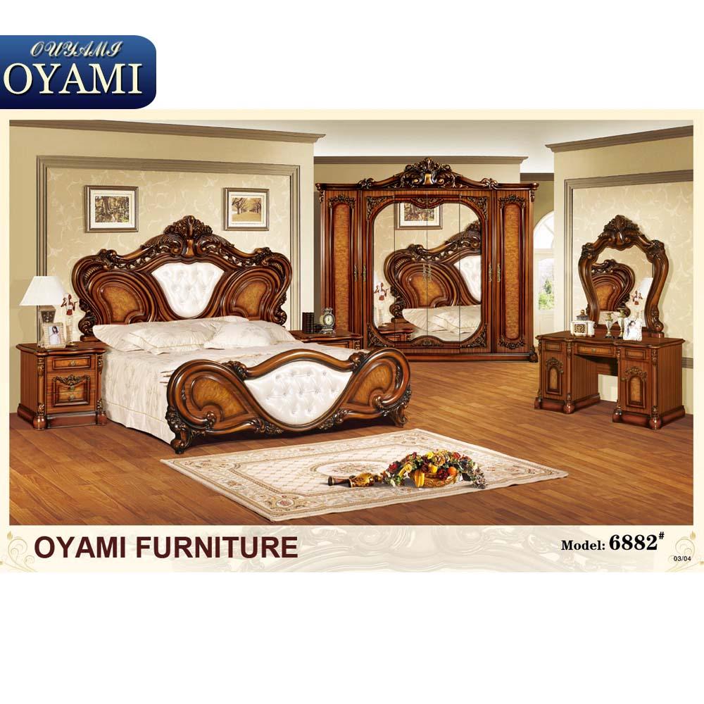 Mobilia De Quarto De Crian A Princesa De Atacado Compre Os  # Quartos Muebles
