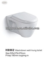 HTWT-0281 p trap washdown wall mounted water closet design
