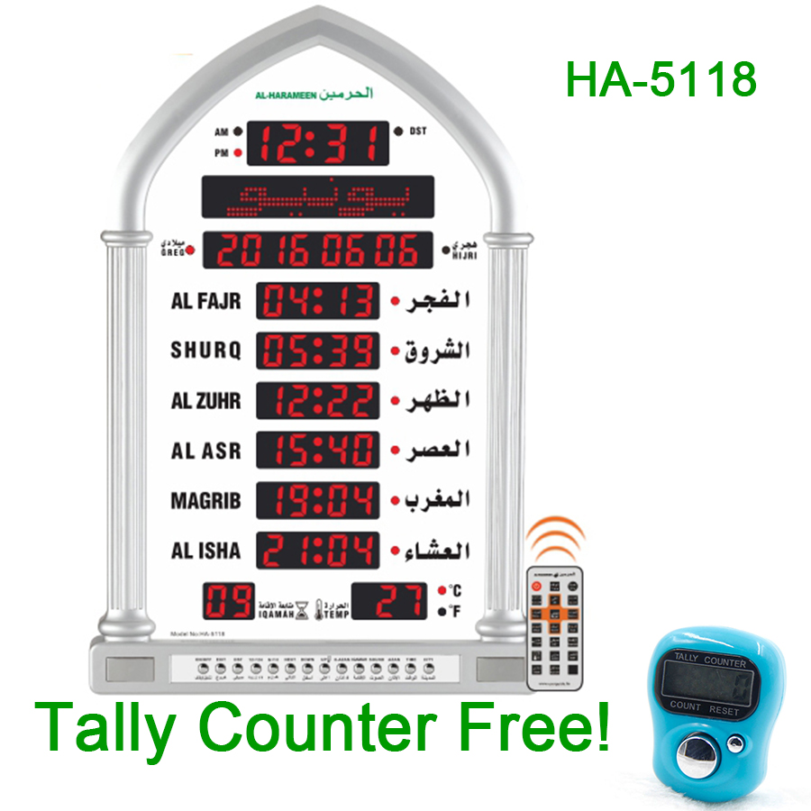 Promotion large size Muslim Prayer Digital Azan Wall Clock HA-5118 with Free Holy Tally Counter