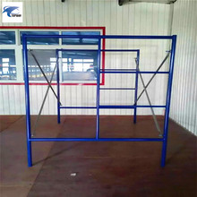 Welded frame scaffold ladder mason metal a shoring space frame scaffolding