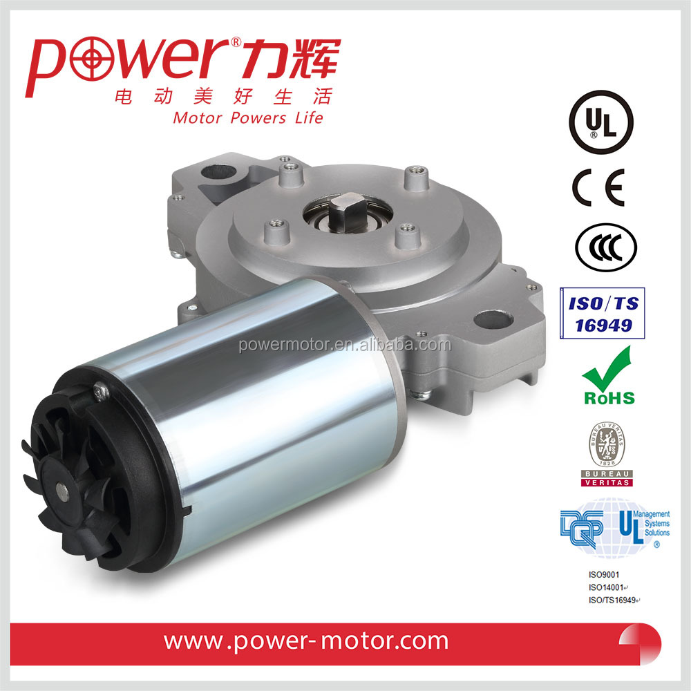 120V/60Hz AC Gear Motor PGM-W192-002 for noodle maker
