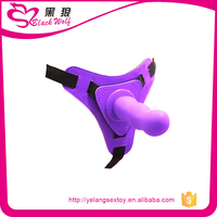 The purple wearable fake penis sex toy best-selling dildo strap-on