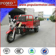 2013 Hot Selling New Popular Cargo Four Wheel Trike Chopper Three Wheel Motorcycle