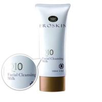 2P2102 Wholesale 100ml Natural Q10 Face Whitening Pore Cleanser