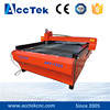 China cheap cnc plasma cutter 1325 cutting machine plasma prices