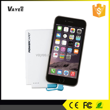 Fashion new 3000mah slim mobile powerbank, mini portable power bank without cable power