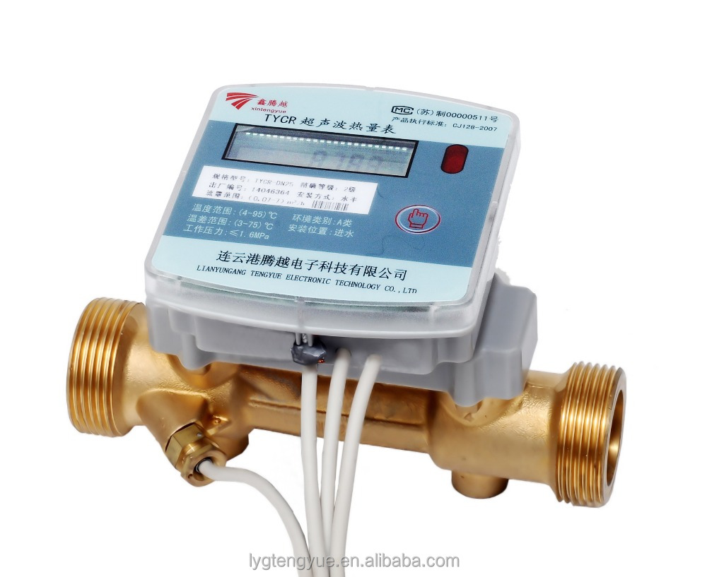 RF wireless digital ultrasonic heat energy meter