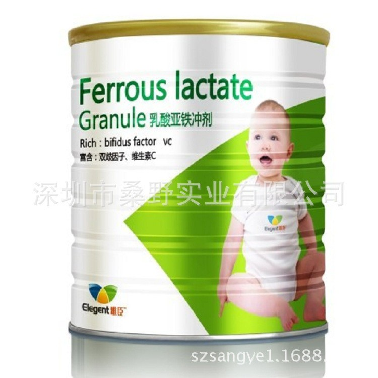 Factory custom safe baby milk powder tin can with easy open end