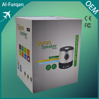 digital pocket al quran with urdu translation and tafseer