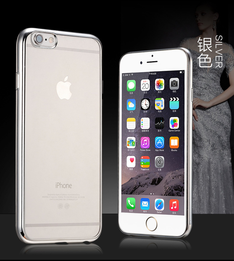 waterproof electroplate silver TPU phone case for iphone 6/plus