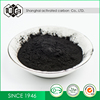 Oil Depot Excess Gasoline Used Coal Based Columnar Activated Carbon