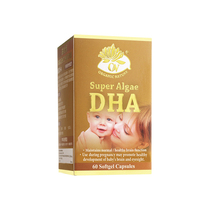 2017 Hot sale new product super dha and epa brain support