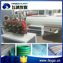 Faygo Silicone rubber Tube Making Machine/Extruder Machine with China factory manufacture price