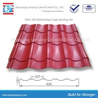 high quality sheet metal products colored coated and galvanized good shape roofing tile