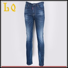 Cool Pants Motorcycle Wear 100% Cotton Jean