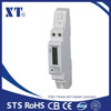 power meter din rail with digital function