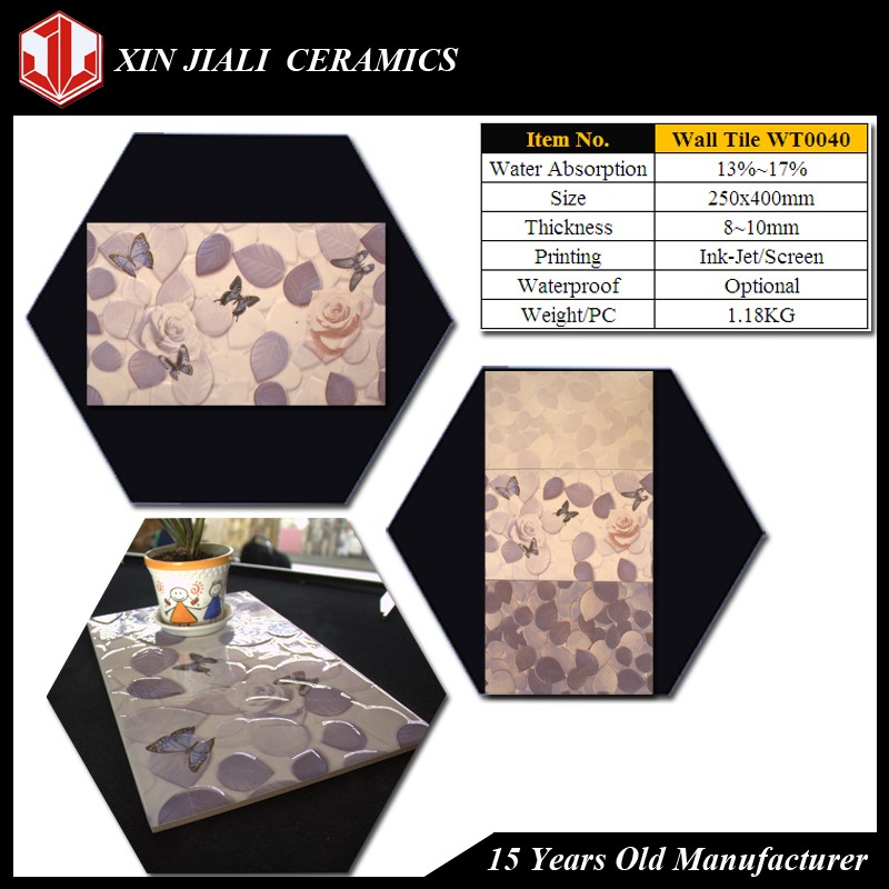 250x400MM WT0040 Ceramic Wall Tile