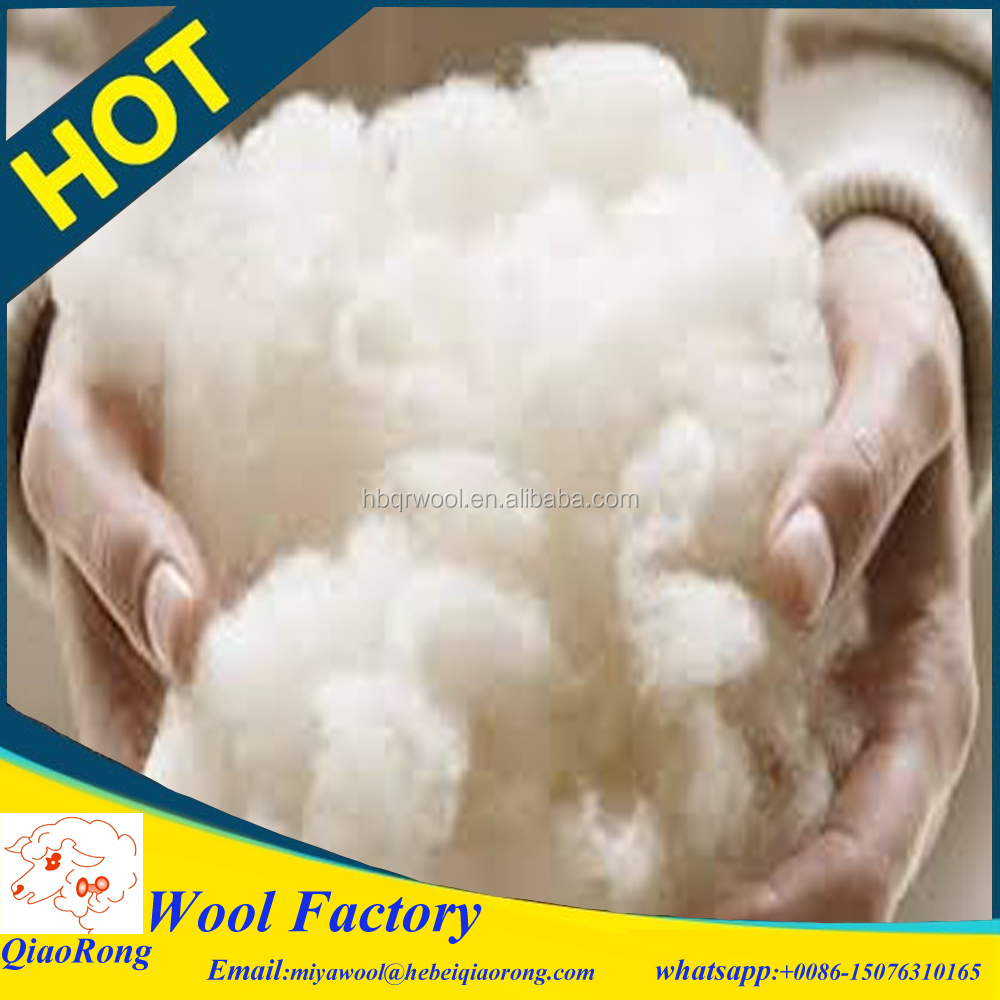 cheapest wool fiber cashmere wool stuffing material