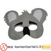 2016 up to date suppling factory price felt decorative masks bulk buy from china