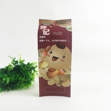 Alibaba hot sale brown kraft paper bags nut packing bag