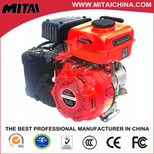 Portable Four Strokes 3HP gas powered Engine from China