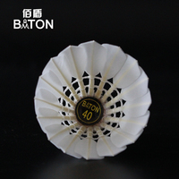 Top Hot Sale Best protech Badminton Feather Shuttlecock In China