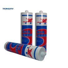 Fireproof Water resistant neutral silicone sealant