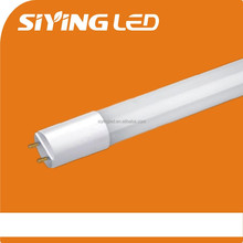 china new design nano tube saving energy 14W 1600lm T8 indoors LED tube light
