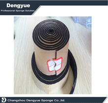 sound-insulated fan prevent air movement sound insulation foam tape