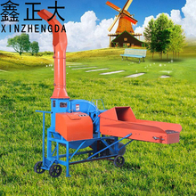 Poultry farming equipment chaff cutter/crusher machine for animals