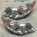 For Toyota Aurion Camry SE 2012-2014 Year U.S Version and Middle East Chrome