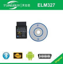 Factory Directly Supply Car Diagnostic Scanner/Elm327 Car Diagnostic/OBD II Interface