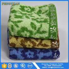 super cheap yarn dyed lace border kids towel