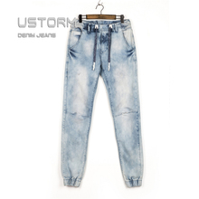 jeans new designs photos skinny jeans for men