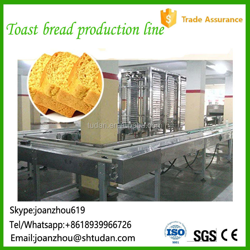 Professional loaf bread slicing machine automatic toast home bread cutting machine