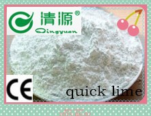 calcium oxide quick lime/ high calcium quick lime/ quick lime environment protection
