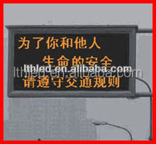 2014 Lightall programmable indoor P10 red/yellow,green/blue/white/pink color led scrolling message board, led moving display