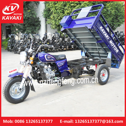 Made in China 150cc Three Wheel Cargo Car Tricycle With Carriage For Sale