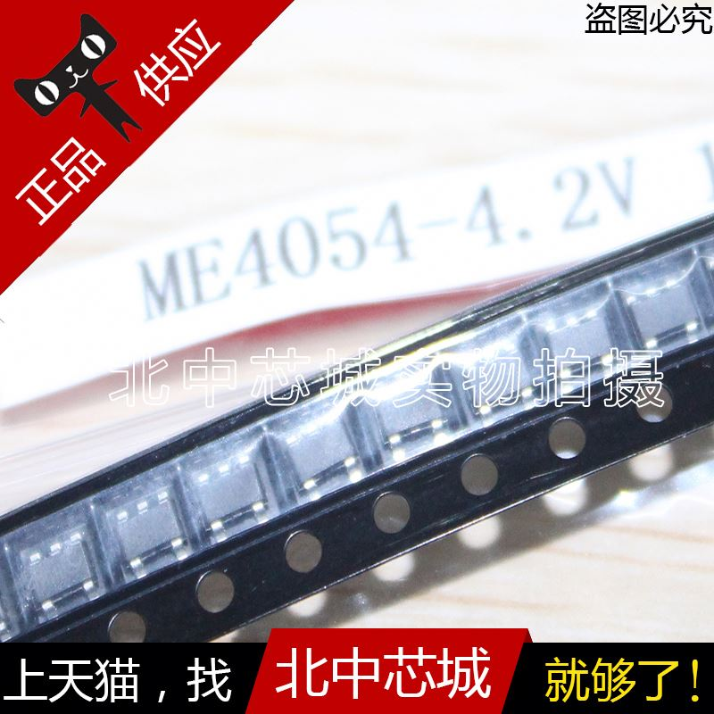 ME4054-4.2V SOT23 100 = only 40 original authentic--BZXS3 IC Electronic Component