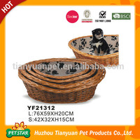 Portable High Quality Wicker Dog Gift Basket
