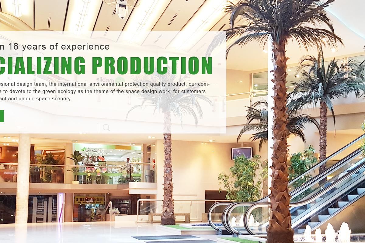 Beijing Palm Technique Development Co., Ltd.   Artificial Palm Tree,  Artificial Bamboo