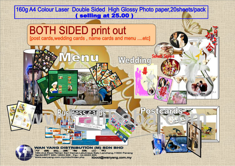 160g A4 Colour Laser Double Sided High Glossy Photo paper