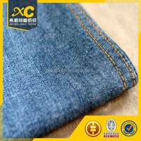 buy green colored selvedge cotton denim fabric