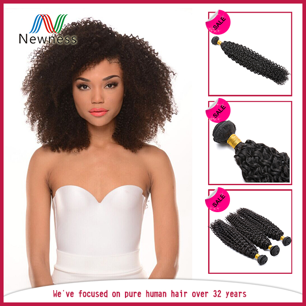 Wholesale Unprocessed virgin brazilian jerry curl hair weave for braiding
